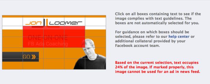 Jon Loomer Grid